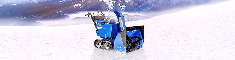 Снегоуборочные машины Yamaha